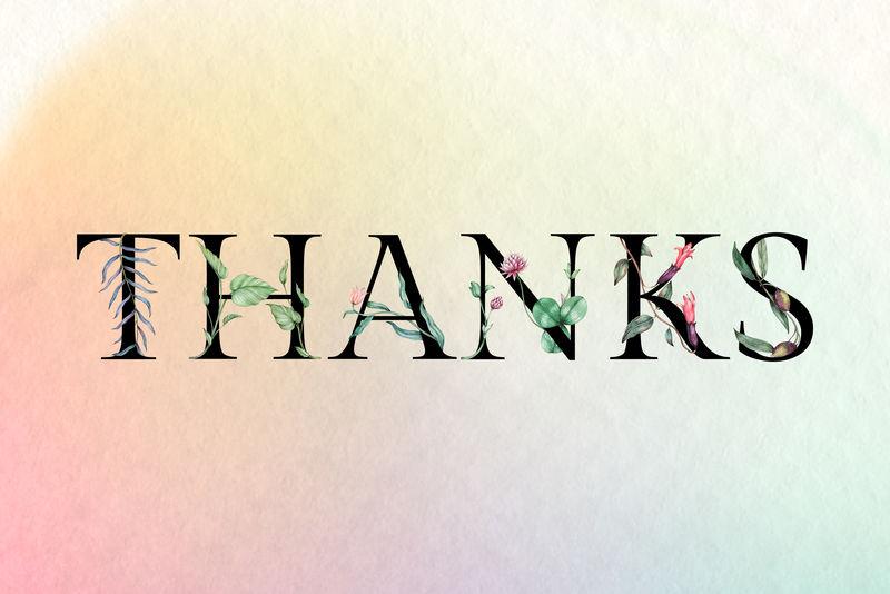 Psd感谢字花卉字体复古印刷术