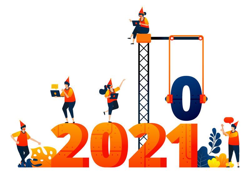 以建筑业和建筑业为主题的2020-2021年新年。矢量插图概念可以用于登陆页,模板,用户界面,网络,移动应用程序,海报,横幅,网站,传单