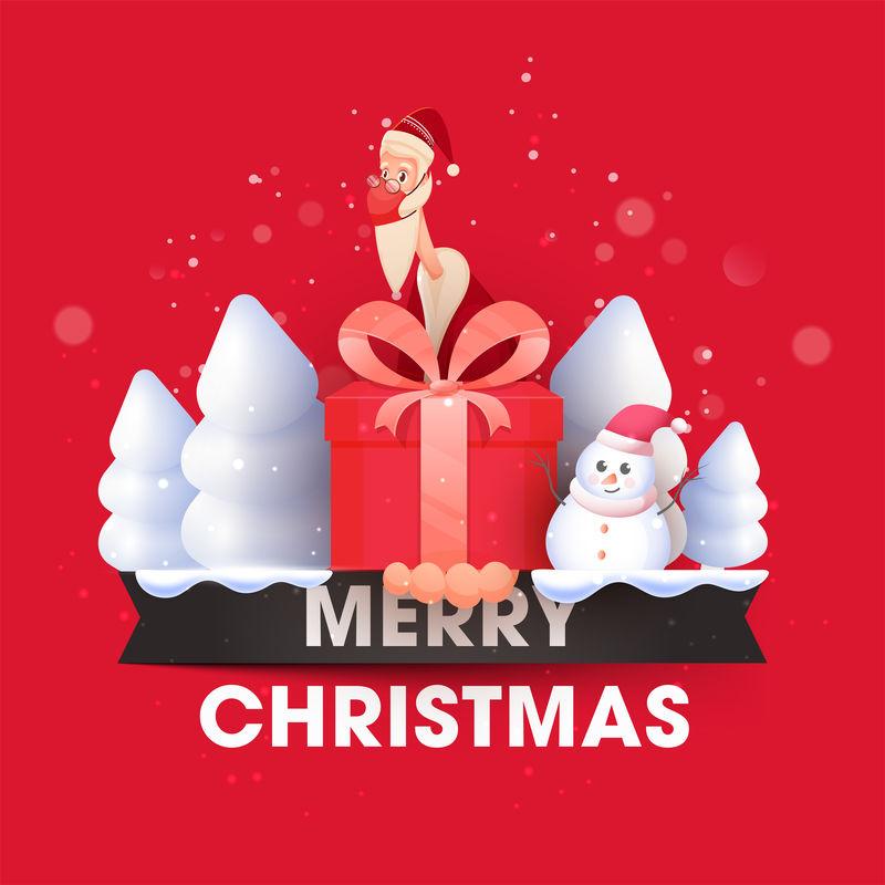 圣诞老人戴着安全面具和礼品盒的插图