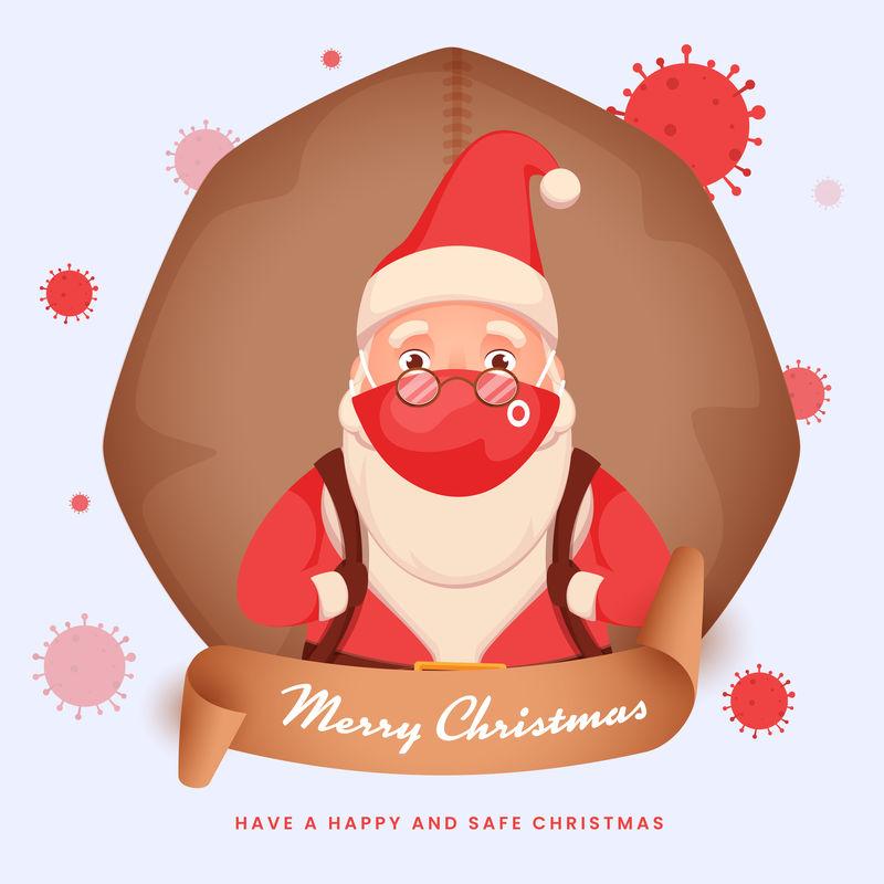圣诞老人戴着面具,提着一个沉重的袋子