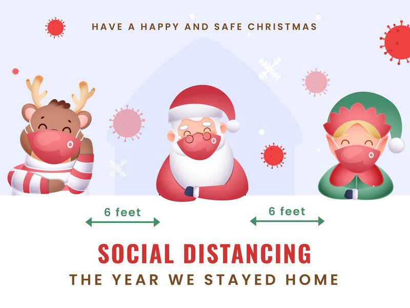 今年我们在家庆祝圣诞快乐