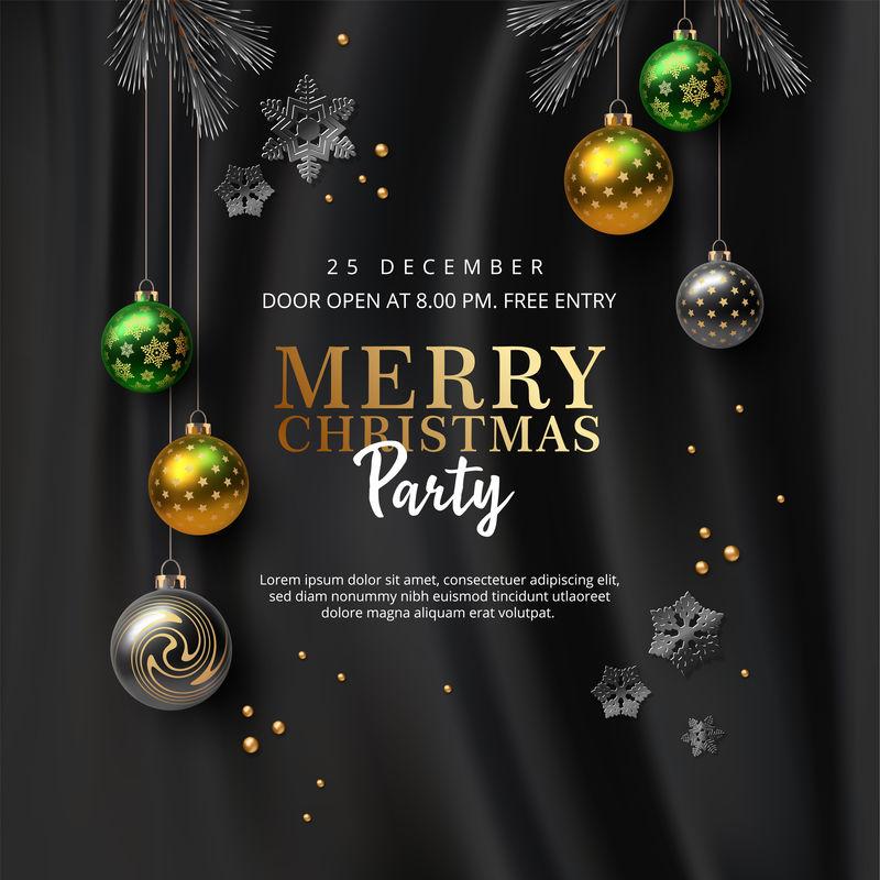 圣诞新年海报