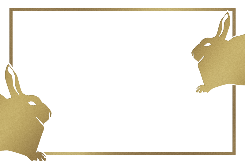 复古金兔png框架艺术印刷品塞缪尔·杰瑟伦·德梅斯基塔的艺术作品混搭