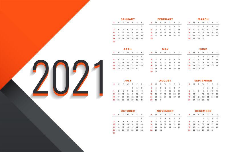 现代专业2021商务日历设计模板