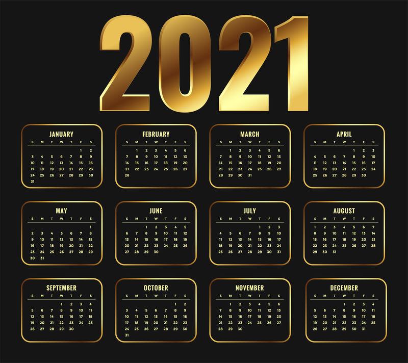 2021年金光闪闪的年历设计