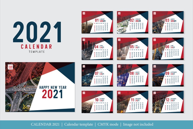 现代设计2021日历模板