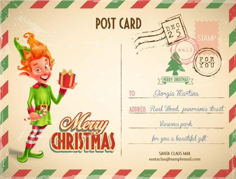 矢量圣诞明信片