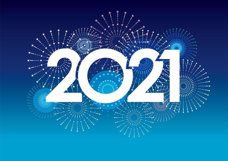 矢量2021背景