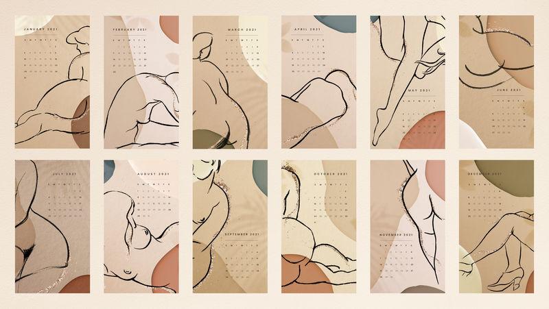 2021日历可打印模板矢量月刊集抽象女性背景