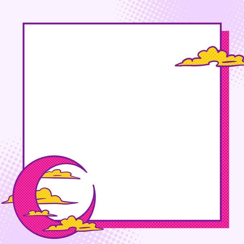 波普艺术粉红月牙黄云框架向量