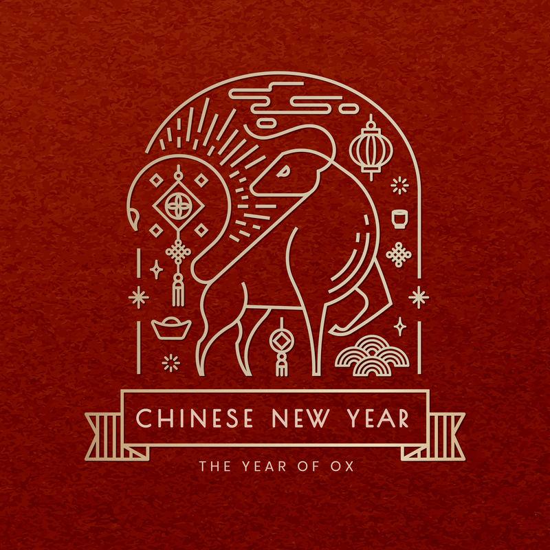 中国牛年黄金矢量设计元素