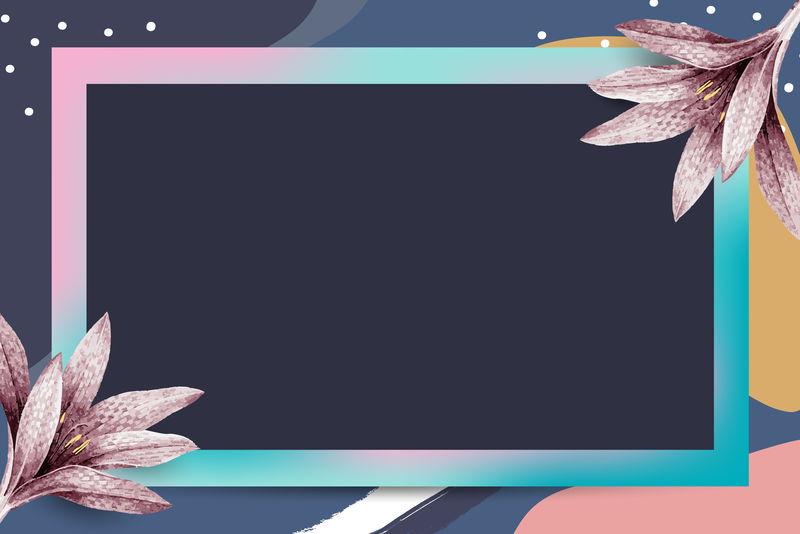 彩色矩形多叶孟菲斯框架向量