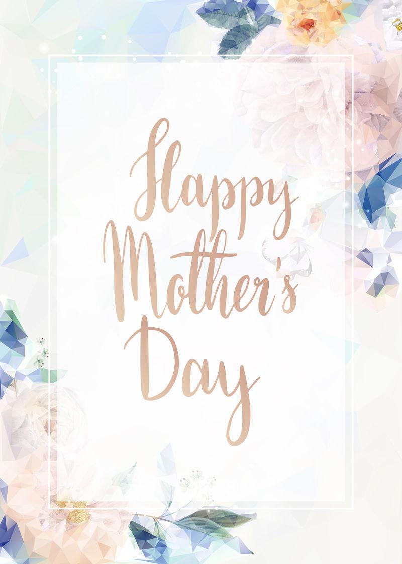 母亲节快乐鲜花请柬