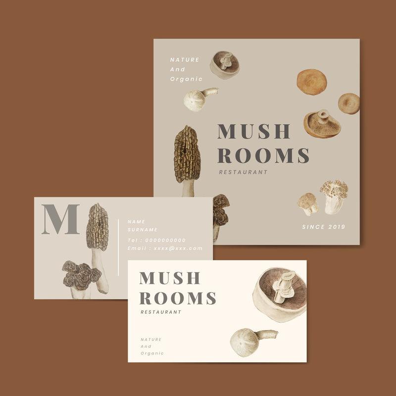 用于名片和菜单的复古蘑菇品种插图