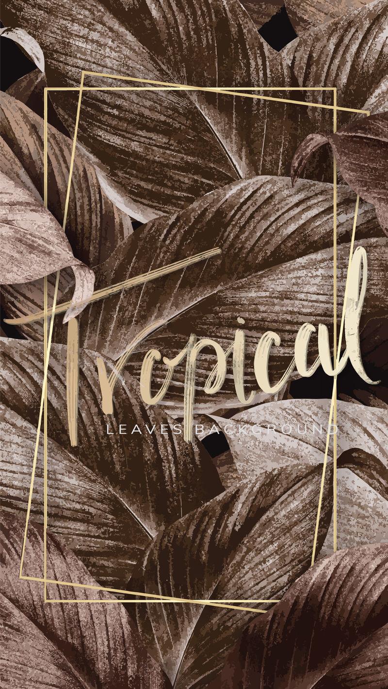 青铜热带树叶图案海报矢量