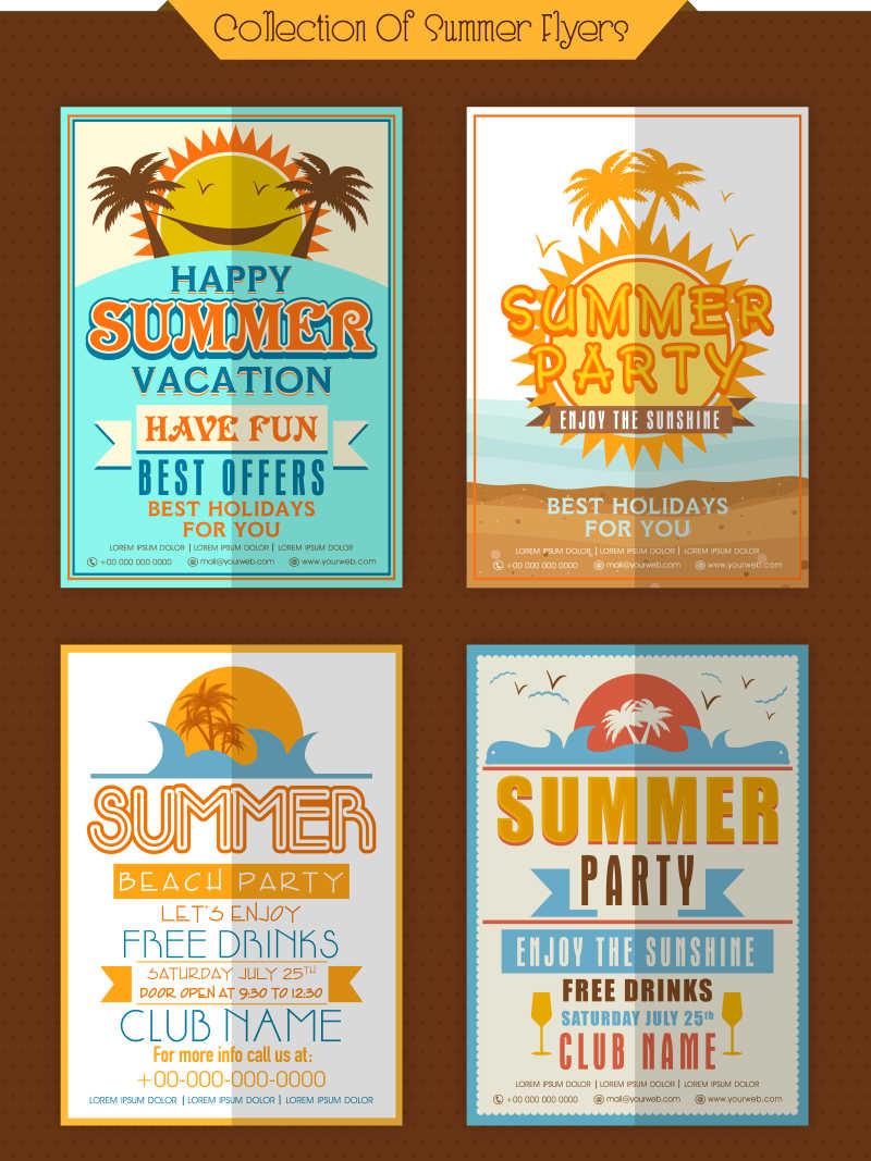 创意的夏日主题海报设计矢量模板