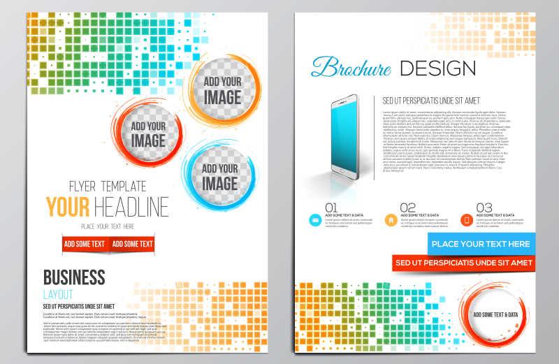彩色点状图案的册子封面矢量设计模板