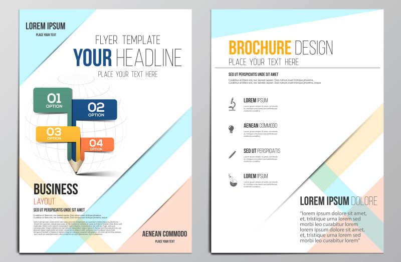 创意的册子封面矢量设计模板