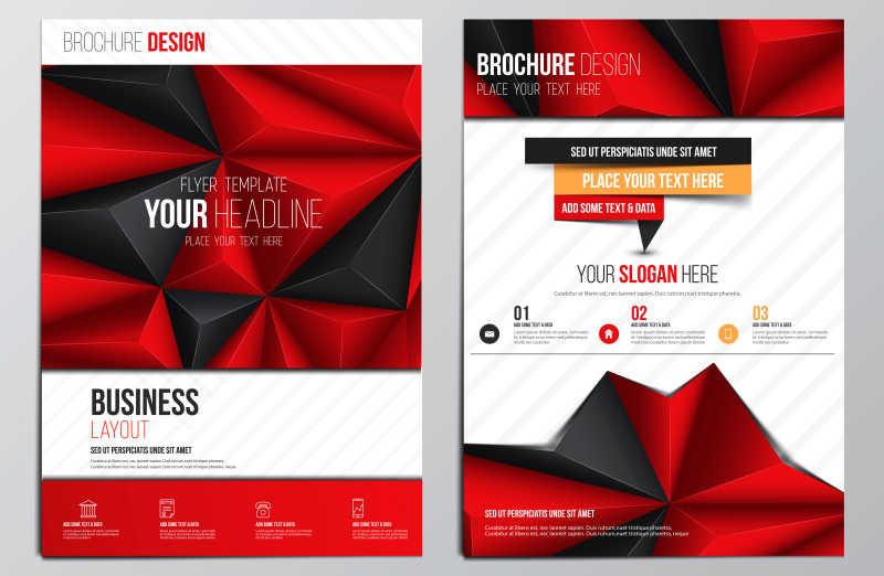 红色的册子封面矢量设计模板