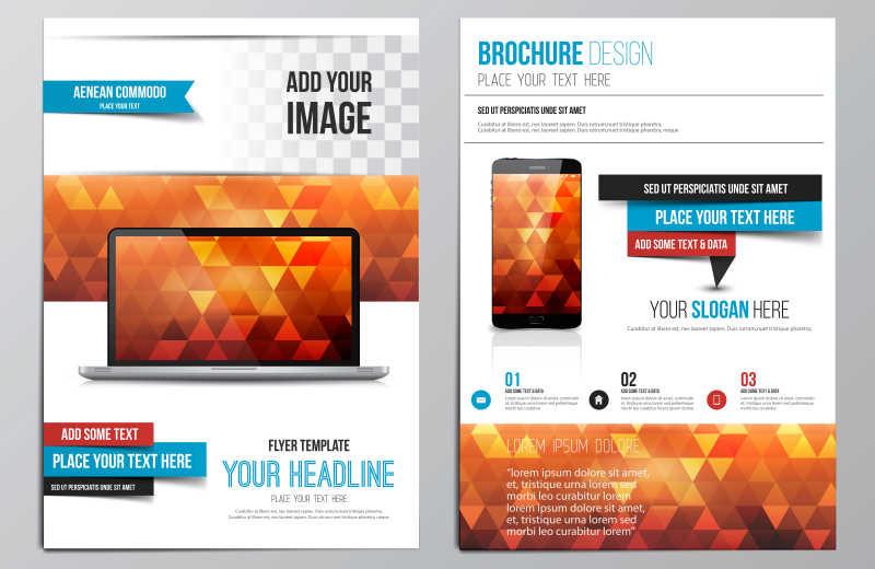 橙色几何图案的册子封面矢量设计模板