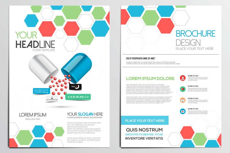 医学胶囊图案的册子封面矢量设计模板