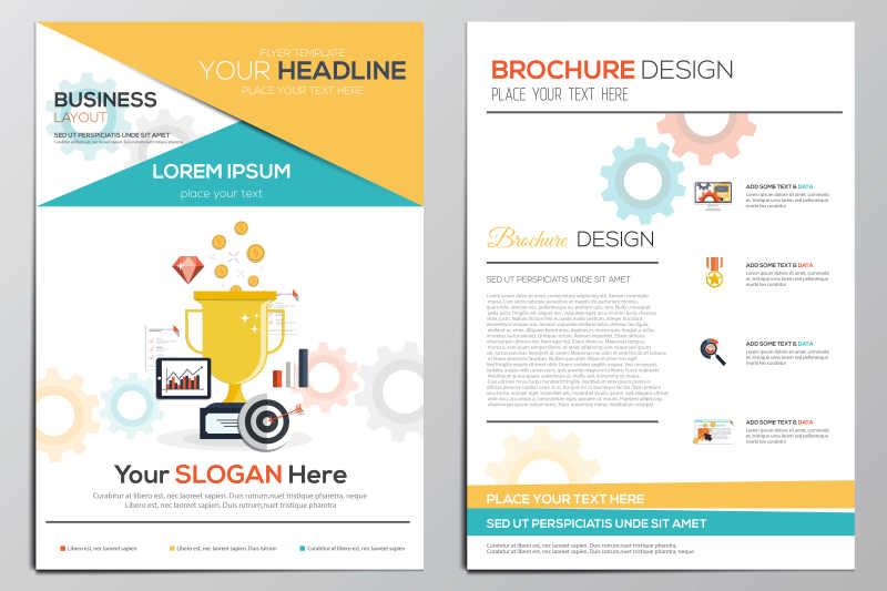 金色奖杯形状的插画册子封面矢量设计模板