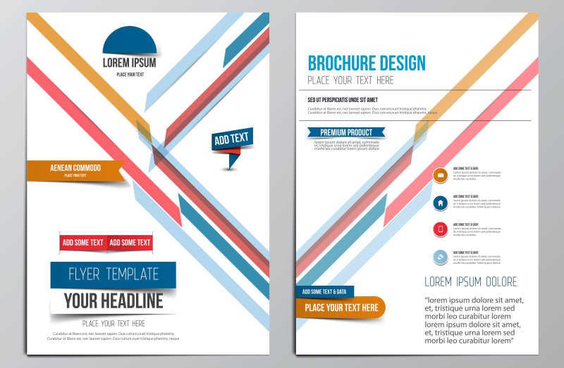 彩色线条的册子封面矢量设计模板