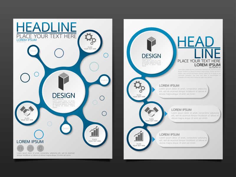 创意圆形链接元素的矢量宣传平面设计模板