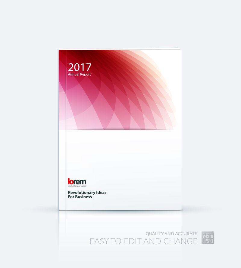 矢量红色旋转纹样宣传册平面设计模板