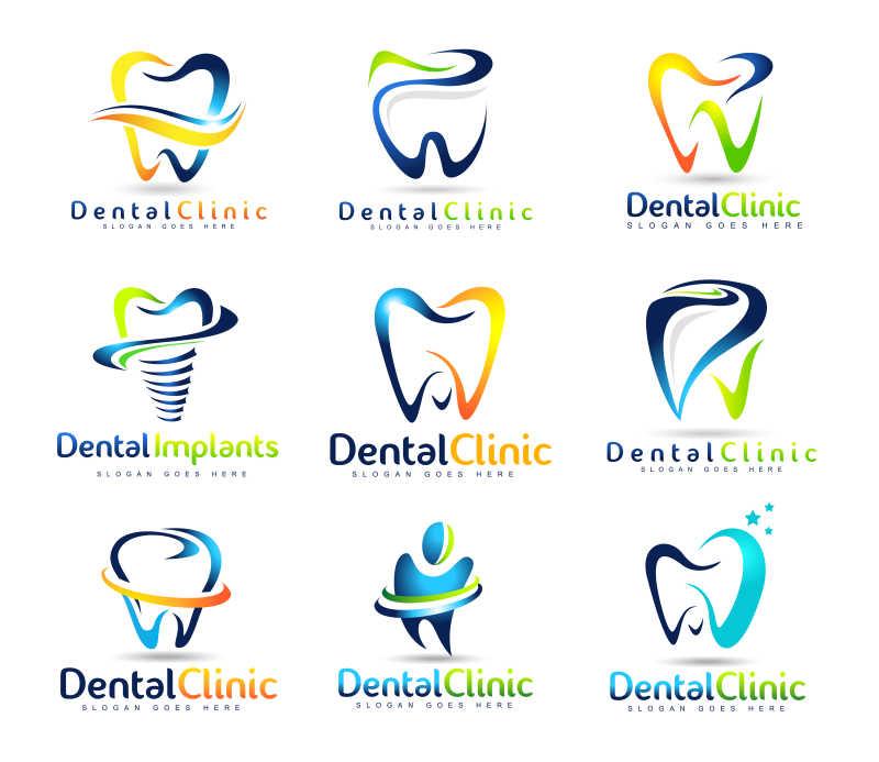 牙科诊所创意矢量标志设计