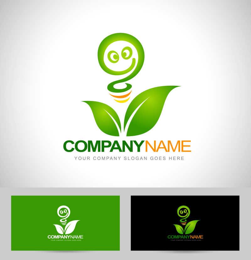 绿色能源概念矢量标志创意设计