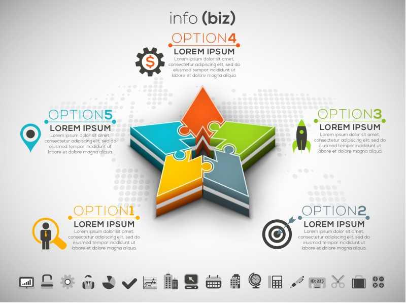 五角星拼图元素创意商业信息图表矢量模板