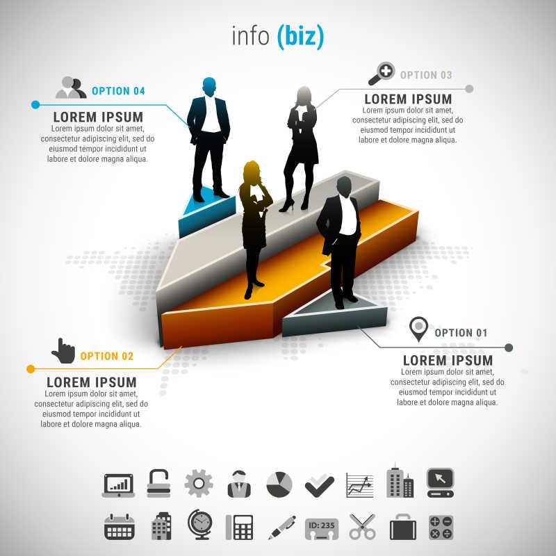 商人和箭头元素的矢量创意商业信息图表模板