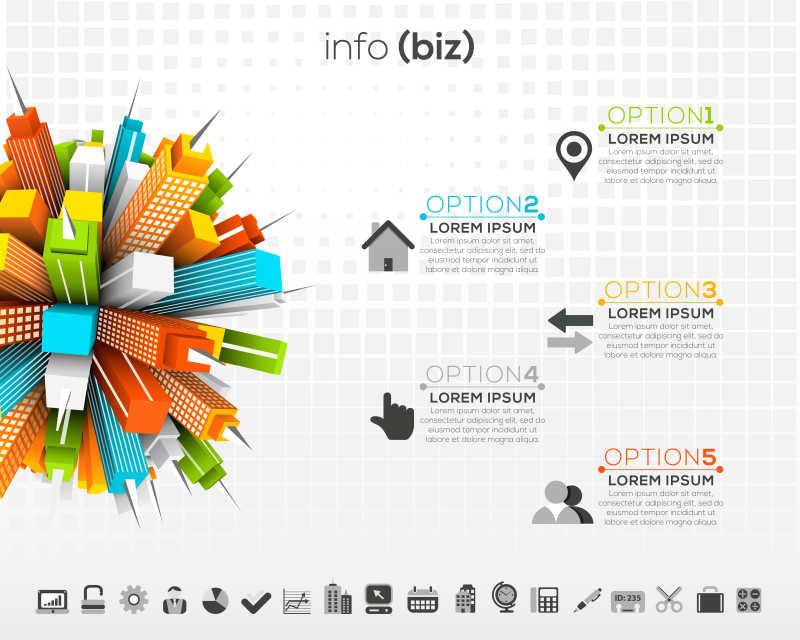 矢量建筑物元素创意商业信息图表模板