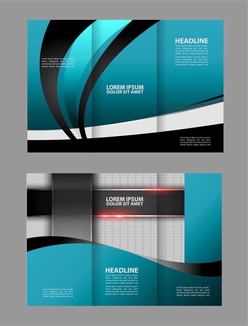 矢量蓝色商务三折手册设计模板