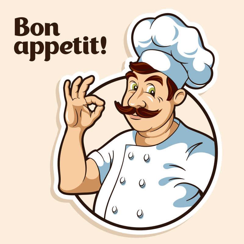 矢量卡通厨师图标