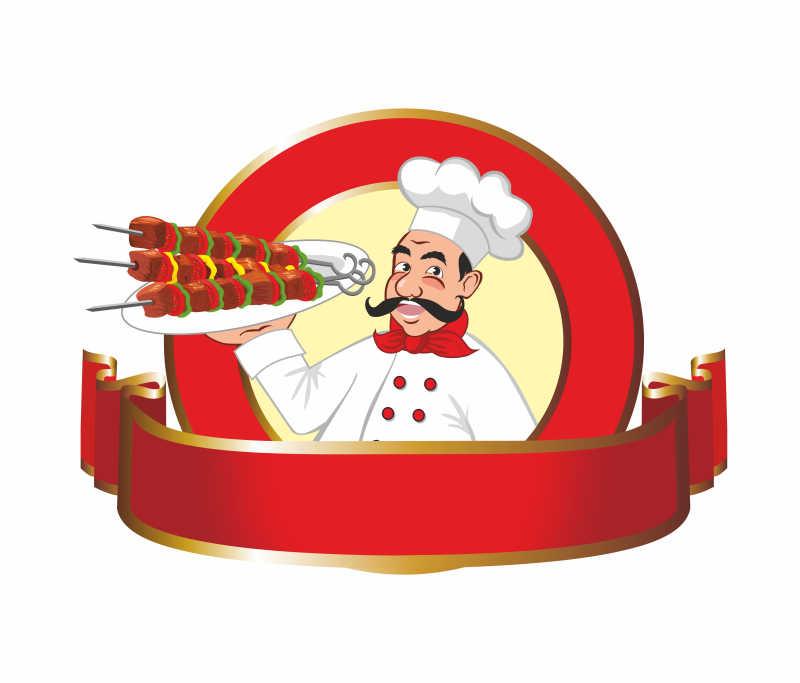 矢量肉串厨师