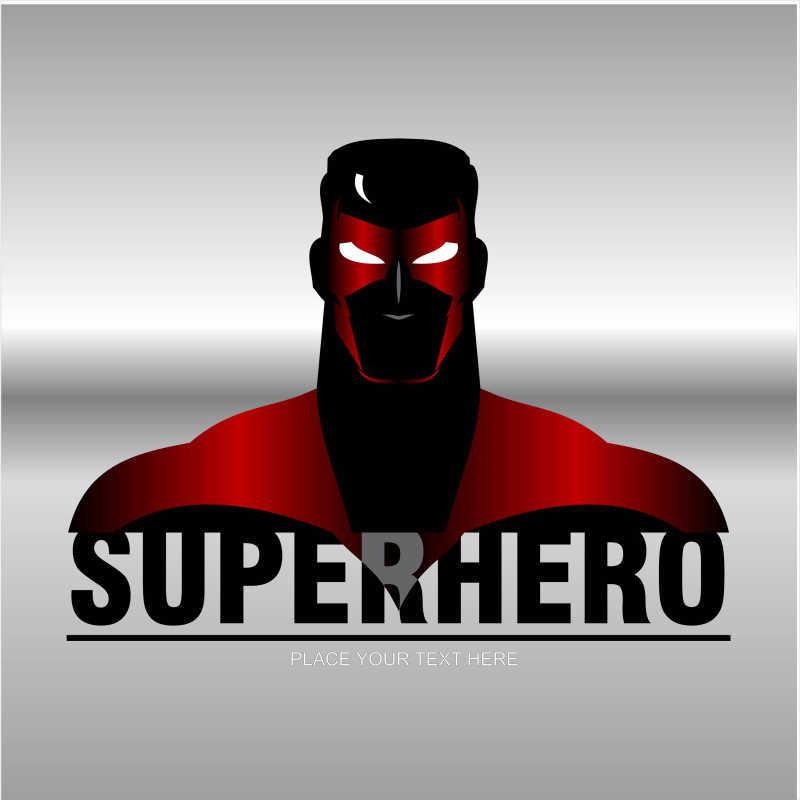 矢量的超级英雄商标设计