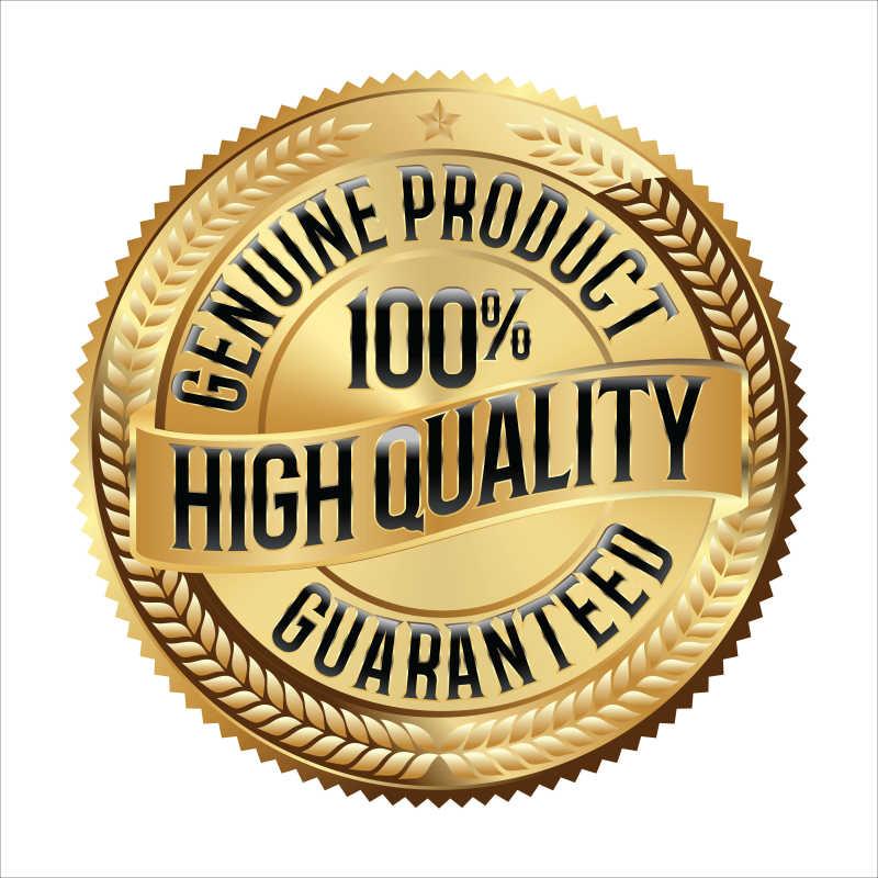 金色的优质基因产品矢量徽章设计