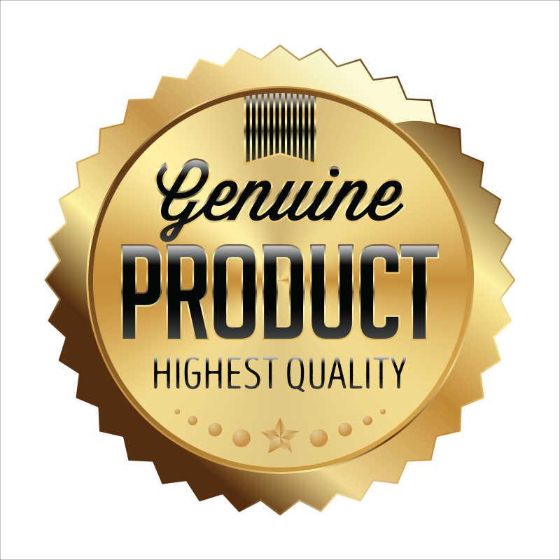 优质产品的金色矢量徽章设计
