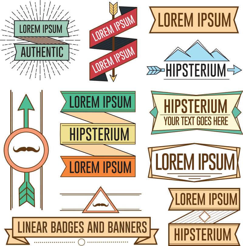彩色徽章设计矢量图