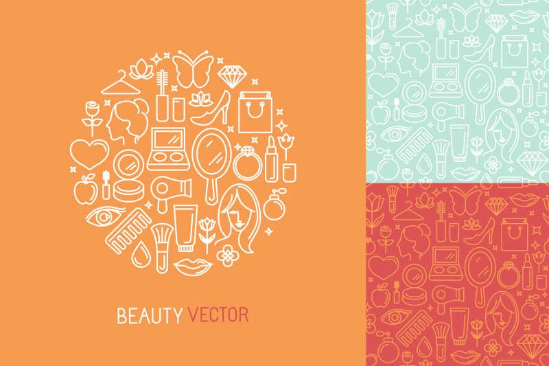 矢量化妆品元素图标