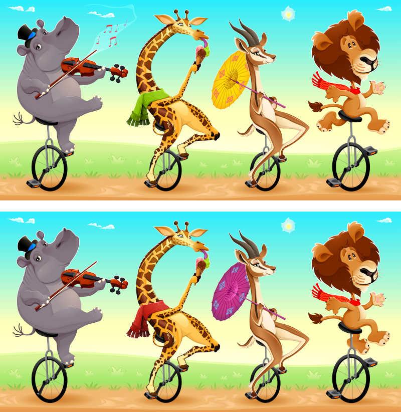 矢量的卡通动物找不同插画