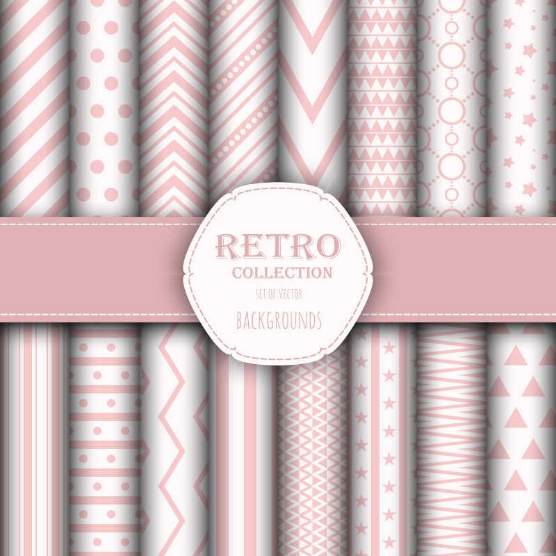 矢量粉色白色无缝图案背景