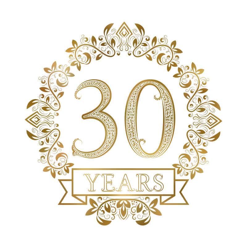 矢量金色30周年徽章模板