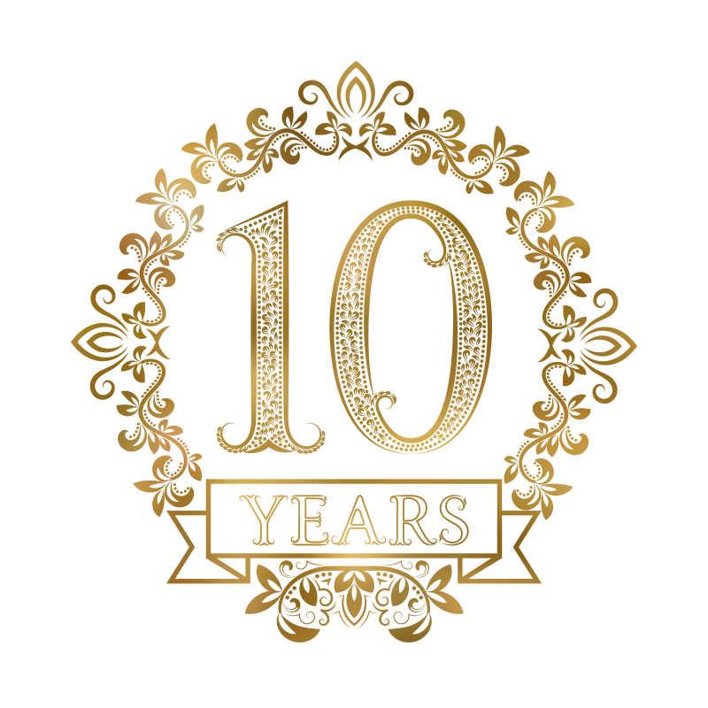 矢量10周年徽章模板