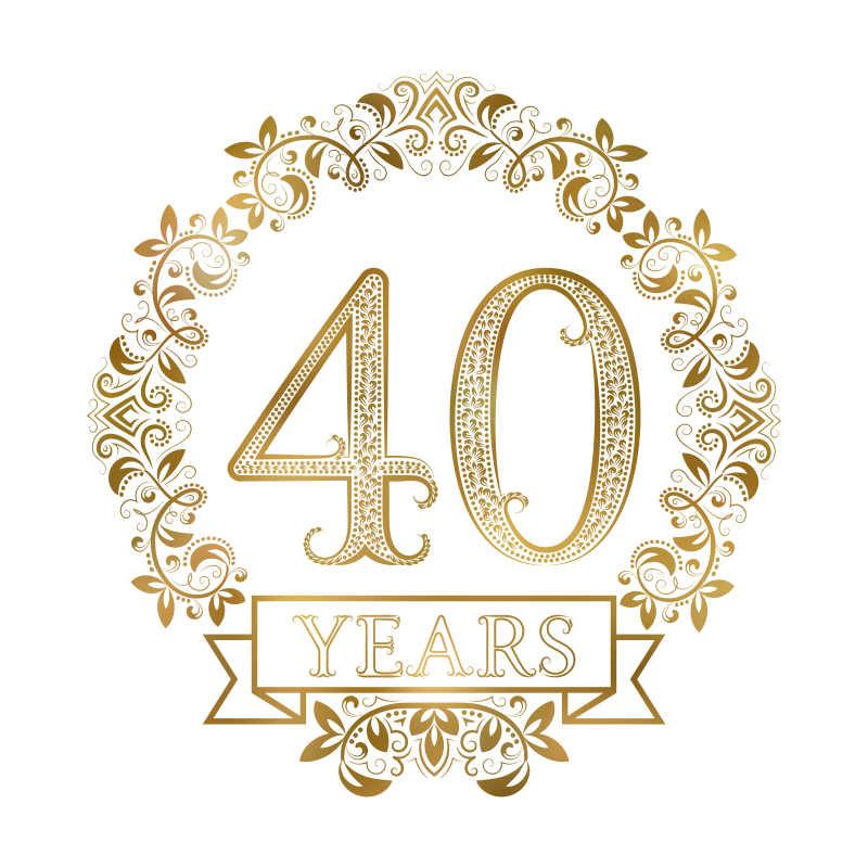 矢量40周年徽章模板