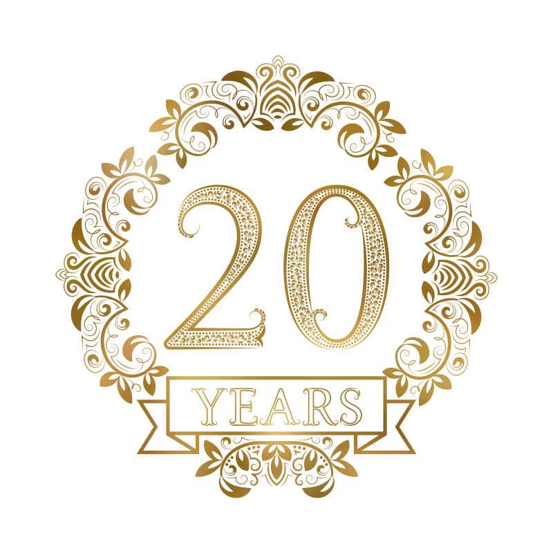 矢量金色20周年徽章模板