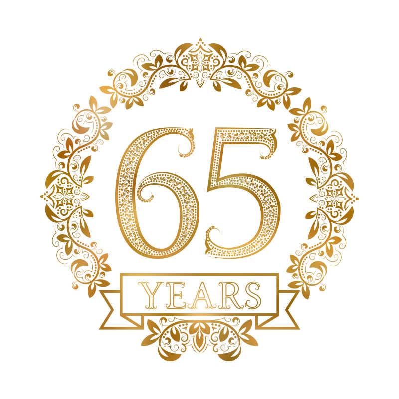 矢量65周年徽章模板