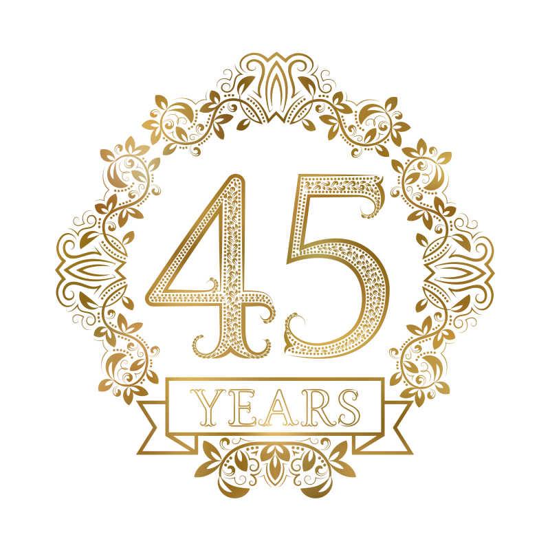 矢量15周年徽章模板